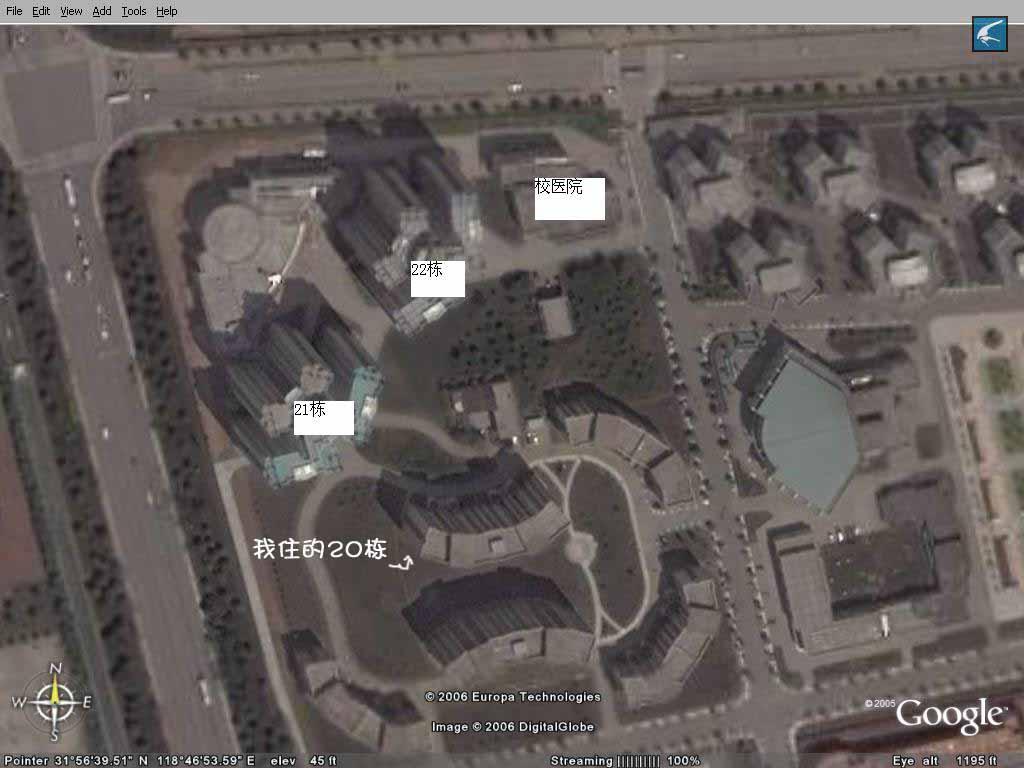 从卫星上看我的宿舍