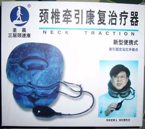 买了个颈椎牵引康复治疗仪