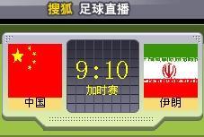 中国军团全面溃败