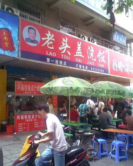 户口挂靠人才市场,从上海回南京办理护照指南