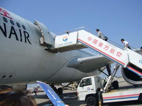 东京奇谈记 第一天 抵达日本