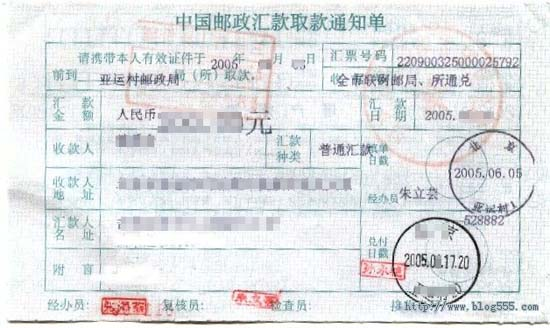 """第一桶金 ——拼""""博""""到底6"""
