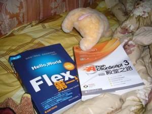 flex——疯了兮